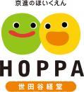 HOPPA世田谷経堂