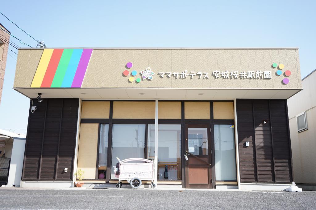 ママサポ・テラス安城桜井駅前園